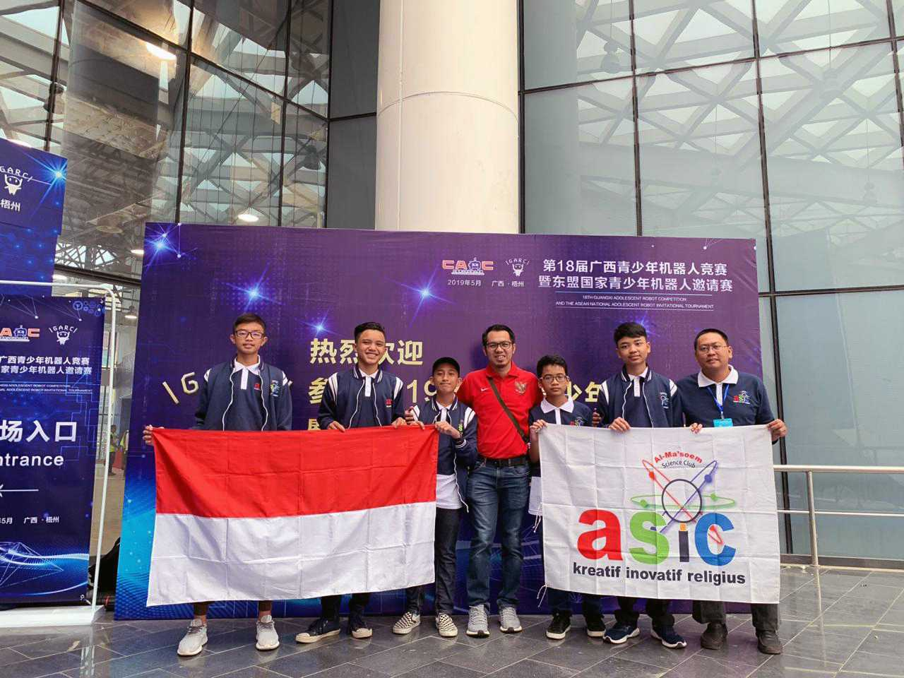 The 18th Guangxi Adolescent Robot Competition and the ASEAN National Adolescent Robot Invitational Tournament