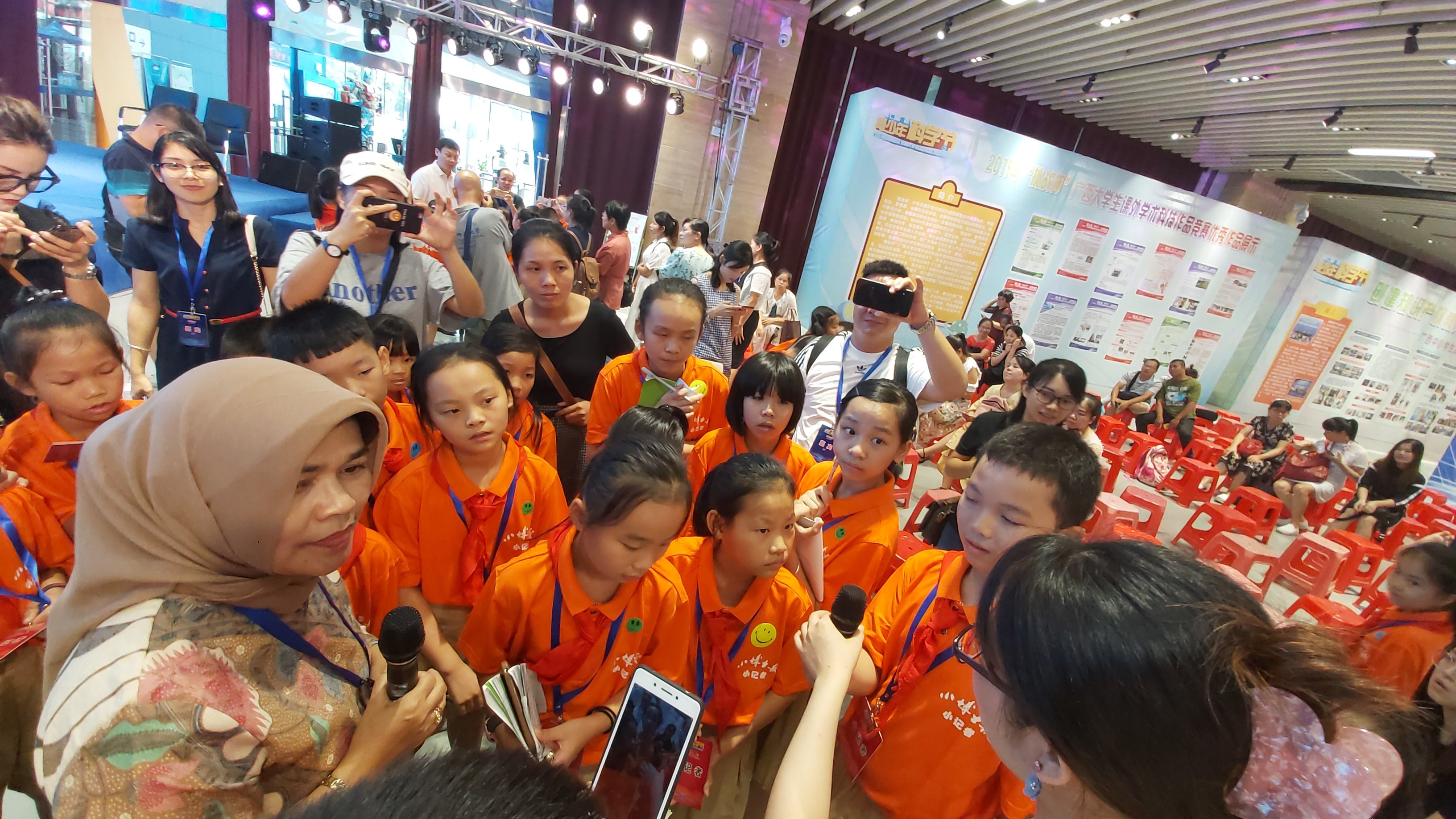 The 7th Guangxi Youth Science Festival