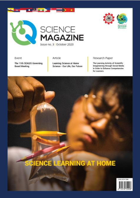 Q-Magazine 3