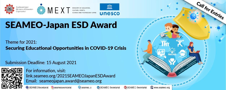 2021 SEAMEO-Japan ESD Award